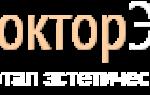 Принцип работы аппарата Сургитрон