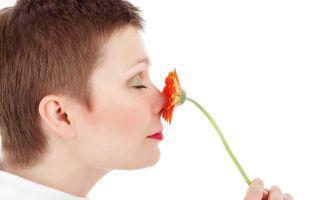 Как вылечить атрофический ринит?