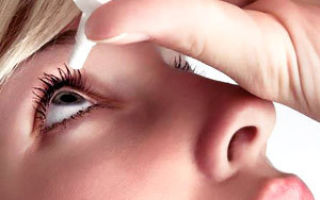 Народное лечение синдрома сухого глаза