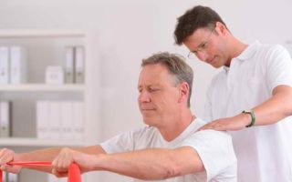 Первые симптомы рассеянного склероза