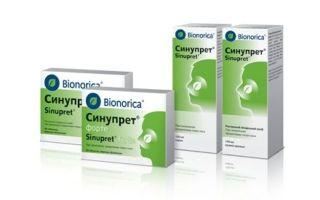 В чем эффективность лечения риносинусита?