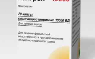 Какие выбрать таблетки от температуры взрослым?