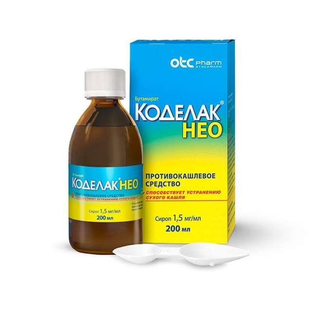 Сироп от кашля недорогой и эффективный взрослым: от сухого, мокрого, лучший отхаркивающий, на травах. Список и цены