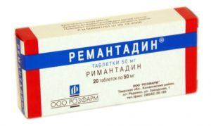 РЕМАНТАДИН: инструкция по применению, цена, отзывы. От чего помогает Ремантадин
