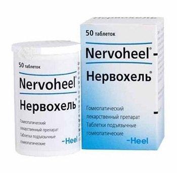 Успокоительные средства для детей от 1, 2-3, 4-7 лет для сна, нервной системы при истериках, гиперактивных, эффективные гомеопатические. Список безопасных препаратов