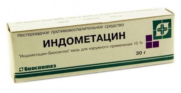 Индометациновая мазь. От чего помогает, инструкция по применению при беременности, цена, отзывы