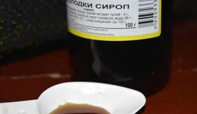 Сироп солодки от кашля. Инструкция по применению, как принимать от мокрого и сухого, дозировка, рекомендации врачей