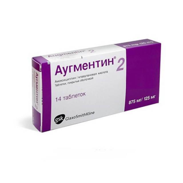 Фронтит: симптомы у взрослых, лечение в домашних условиях быстро