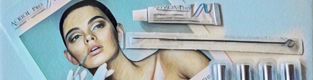 Гель для местной анестезии кожи. Лучшие мази в косметологии, хирургии, стоматологии. Названия и цены