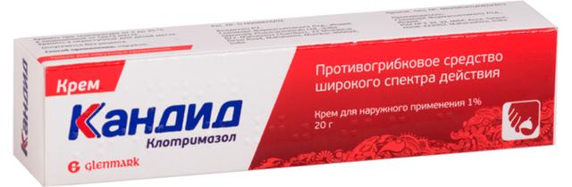 Свечи от молочницы: ТОП 10 недорогих и эффективных. Схема лечения молочницы за 1 день, отзывы женщин