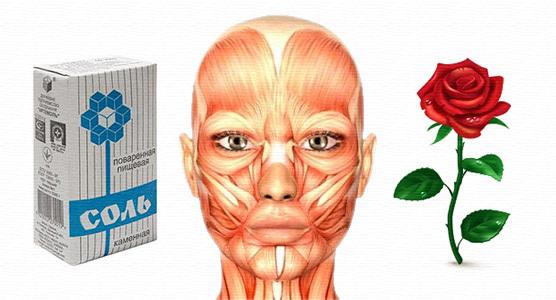 Неврит лицевого нерва: симптомы, причины, лечение. Чем лечить неврит в домашних условиях