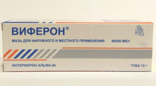 Противовирусные препараты для взрослых: список лучших лекарств 2019