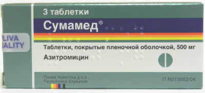 антибиотики при простатите какие употреблять