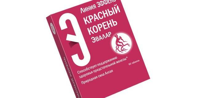 Красный корень. Лечебные свойства и противопоказания для мужчин, женщин. Инструкция по применению: таблетки, настойка. Цена в аптеке