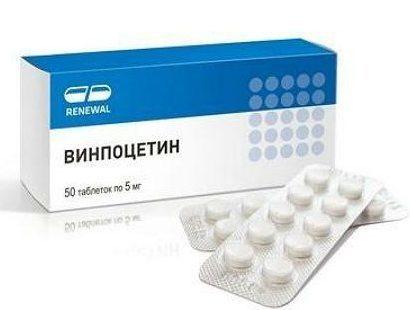 Ноотропы. Список препаратов нового поколения с доказанной эффективностью. Классификация, лучшие для детей, таблетки без рецептов, современные, натуральные
