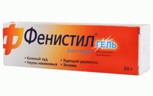 Мазь от дерматита на коже у взрослых. Список самых эффективных